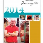 annual report front cover 2014